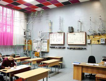 Лабораторія експлуатації електроустаткування електростаннцій та електричних мереж
