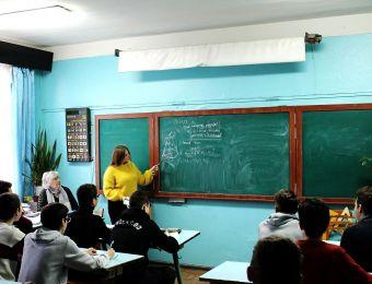 Кабінет математики