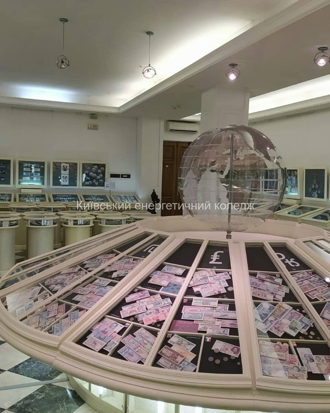 Музей грошей